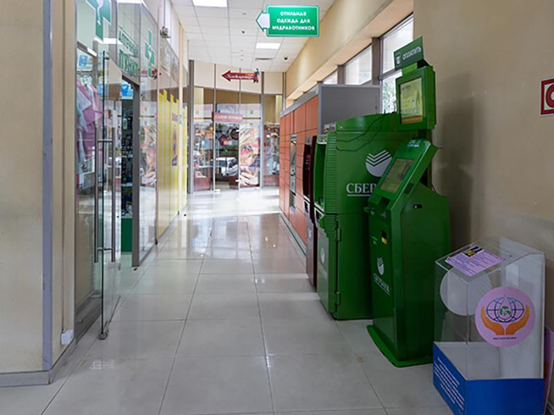 Банкомат «Сбербанк»