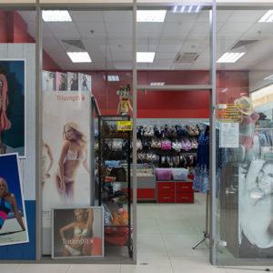 Магазин нижнего белья «ТРИУМФ»