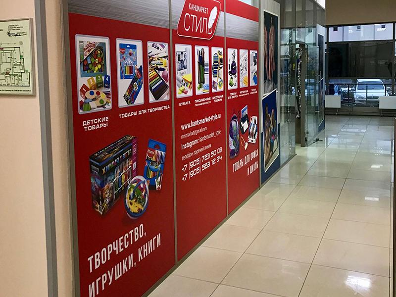 Магазин канцтоваров «Канцмаркет стиль»